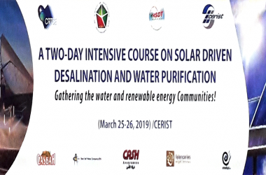 sim_two-day_intensive_water_1000